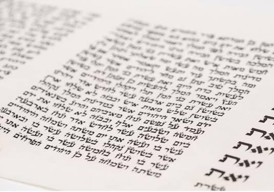 קיצור הלכות ומנהגי חודש אדר, תענית אסתר ופורים